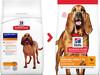 Canine Mature Adult 7+ Light Medium 14 kg für Hunde - nun im 14 kg Sack und neuem Design der Verpackung. Bild vergrö�ern