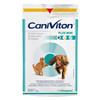 CANIVITON Plus MINI - Beutel mit 90x Chews. Bild vergrö�ern