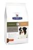 Metabolic + Mobility Canine 12 kg Sack Trockenfutter für Hunde - SONDERPREIS statt 80,95 €. Bild vergrö�ern