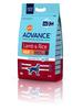 Adult Lamm & Reis - 3 kg Sack Spezialnahrung für ausgewachsene Hunde zur Pflege von Haut und Fell.  Bild vergrö�ern