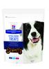 Hypoallergenic Canine Treats - Leckerlis 220 g Sack - entwickelt für Hunde mit Futtermittelallergien. Bild vergrö�ern