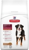Canine Adult Advanced Fitness Large Breed 12 kg mit Lamm. Bild vergrö�ern