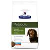 Metabolic Canine Mini 1,5 kg Sack Trockenfutter für kleine Hunde. Bild vergrö�ern