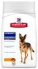 Canine Mature Adult 5+ Senior Active Longevity Large Breed - 12 kg Sack - NEUES DESIGN - Inhalt unverändert. Bild vergrö�ern